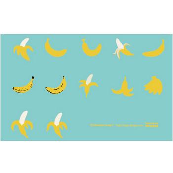 バナナのイラスト詰め合わせ | シルエットデザイン