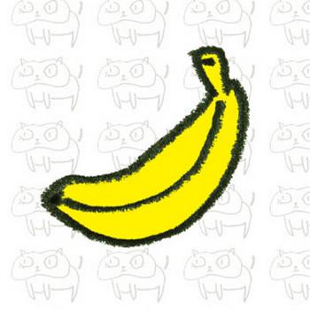 バナナのイラスト | ゆるくてかわいい無料イラスト素材屋「ぴよたそ」