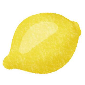 レモン | フリーイラスト素材 イラストリウム