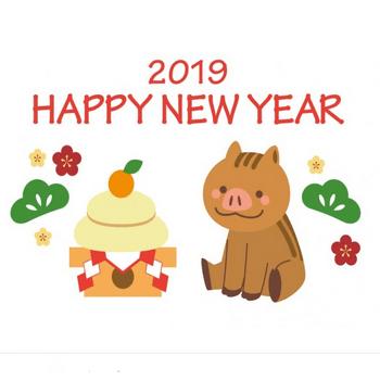 2019年イノシシ(亥)年賀状の無料イラスト素材