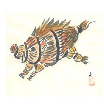 介護現場で使えるフリーイラスト集・干支(猪)【MY介護の広場】