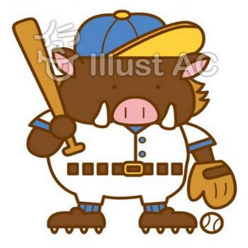 イノシシ野球 | 無料フリーイラスト素材集 ぱこすと
