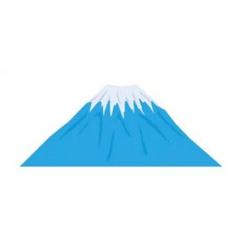 富士山のイラスト | 【無料配布】イラレ/イラストレーター/ベクトル パスデータ保管庫【ai・eps ベクター素材】
