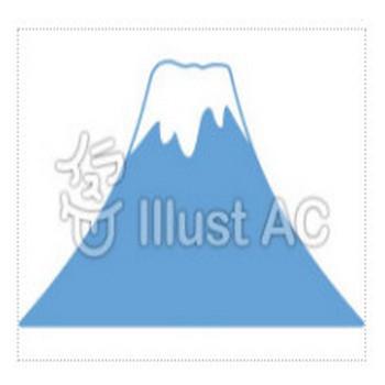 富士山イラスト/無料イラストなら「イラストAC」