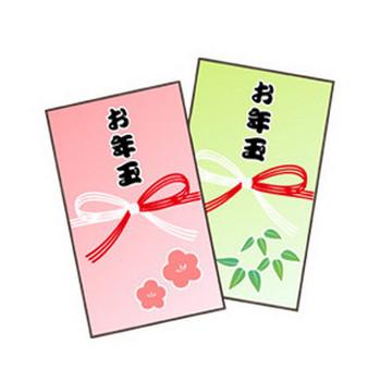 お年玉袋 - 素材【クリップアート】 - 彩クリWEB