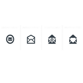eメール | 商用可の無料(フリー)のアイコン素材をダウンロードできるサイト『icon rainbow』