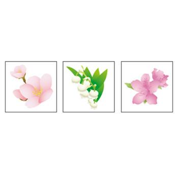 花のイラスト 無料 春の花