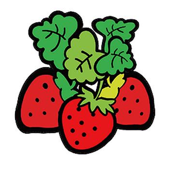 苺のイラスト | 保育園・幼稚園のおたよりフリー素材「いらすとびより」