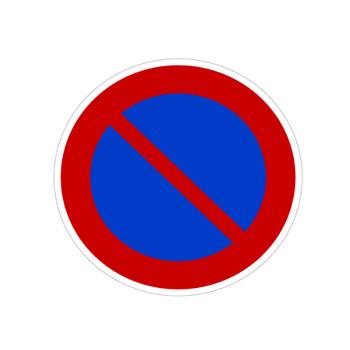 駐車禁止標識の無料イラスト素材 イラストイメージ