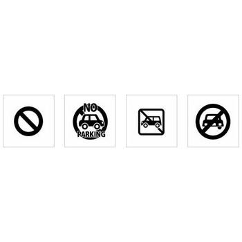 駐車禁止|シルエット イラストの無料ダウンロードサイト「シルエットAC」