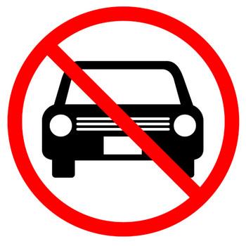 駐車禁止 禁止行為 注意する イラスト フリー素材