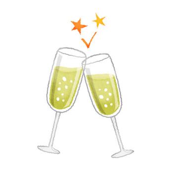 シャンパンで乾杯 | フリーイラスト素材 イラストラング