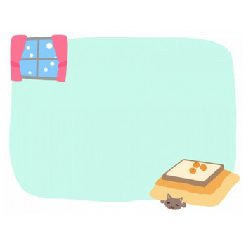 こたつとネコと雪降る窓辺のフレーム飾り枠イラスト   無料イラスト かわいいフリー素材集 フレームぽけっと