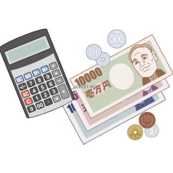 無料イラスト お金と電卓