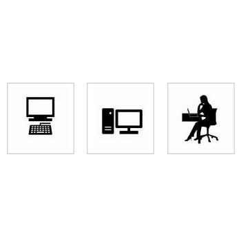 パソコン|シルエット イラストの無料ダウンロードサイト「シルエットAC」