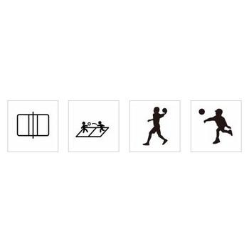 ドッジボール|シルエット イラストの無料ダウンロードサイト「シルエットAC」