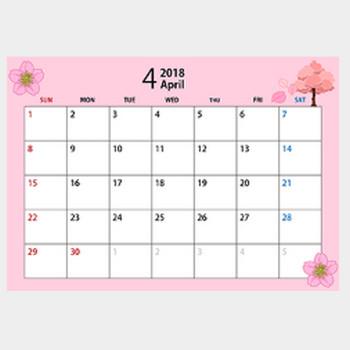 【まとめ】桜のフリーイラスト素材|イラストイメージ