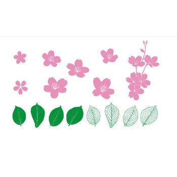 桜セット シルエットデザインプロジェクト | シルエットデザイン