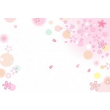 春らしい桜のイラストのまとめ | イラスト系まとめ | 無料イラスト 素材ラボ