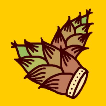 筍・たけのこ(カラー)/春/花・植物の無料イラスト/ミニカット・クリップアート素材