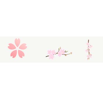 桜: 素材庭園(フリーイラスト素材集) ~花・動物・食べ物・人物・雑貨他