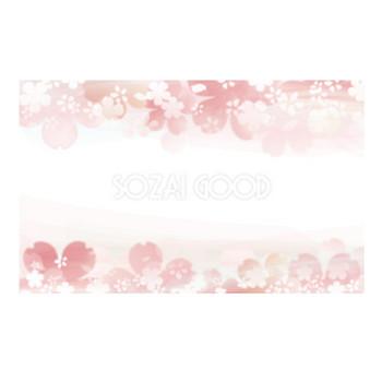 桜の背景イラスト無料フリー | 素材Good