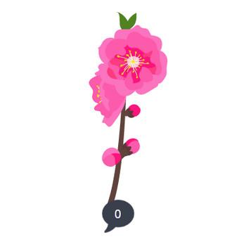 桃の花のイラスト | 無料イラスト素材集|Lemon