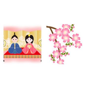 3月のイラスト・ひな祭り・卒業式・桜・桃の花・チュ-リップ・たんぽぽ・菜の花・引っ越し   イラスト・フリー素材集