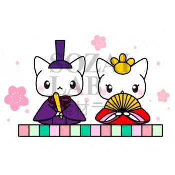 ひな祭り・猫お内裏様とお雛様   無料イラスト素材 素材ラボ