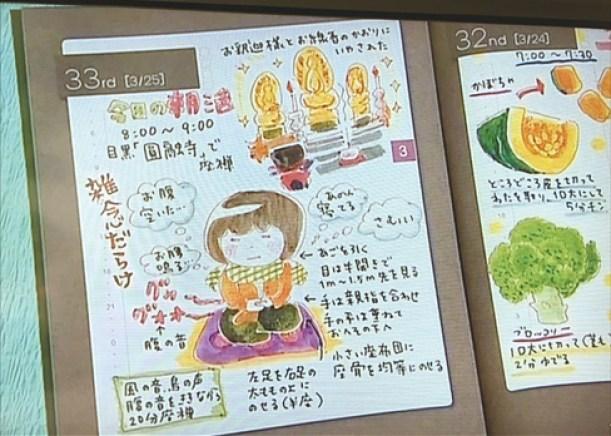 NHK「ひるまえほっと」の「いまほん」というコーナーで紹介していただきました!