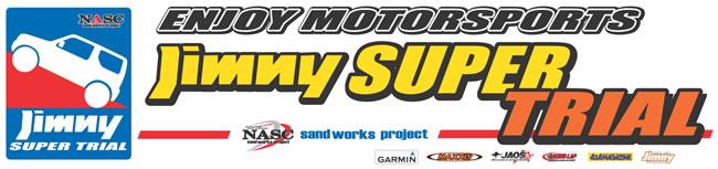Jimny スーパー トライアルシリーズ 2010