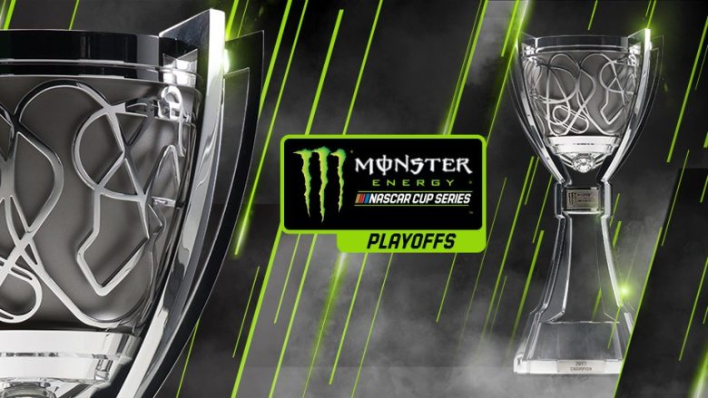 2017 Monster Energy NASCAR Cup Series trophy reveal | NASCAR.com