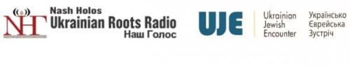 Logo-NH&UJE-Long