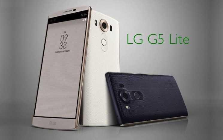 LG G5 Lite