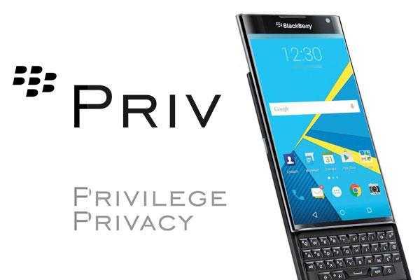 blackberry priv failure