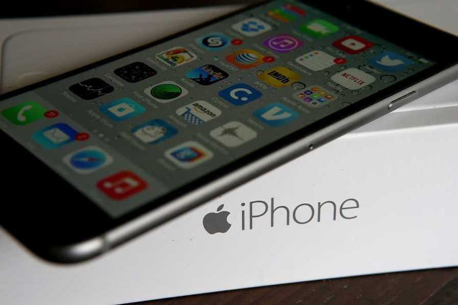 Apple To Announce Quarterly Earnings