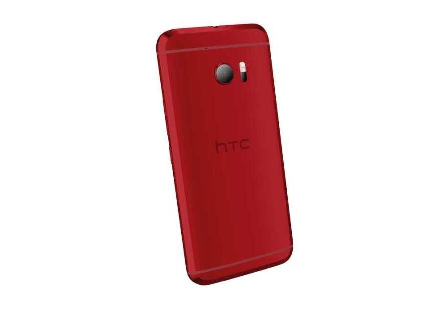 HTC 10 New Red Color