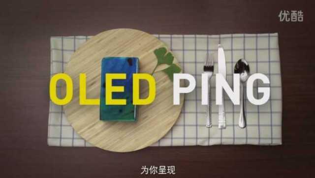 Xiaomi Redmi Pro teaser