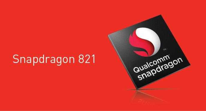 ZenFone 3 Deluxe with Snapdragon 821