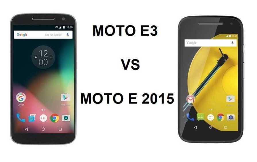 Moto E 2016 vs Moto E 2015