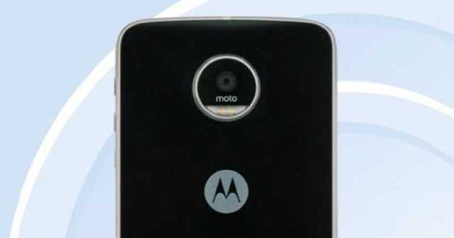 Moto Z PlayFeatured in Chinese Certification