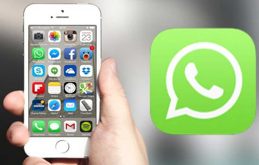 WhatsApp iOS Beta 2.17.1.1292