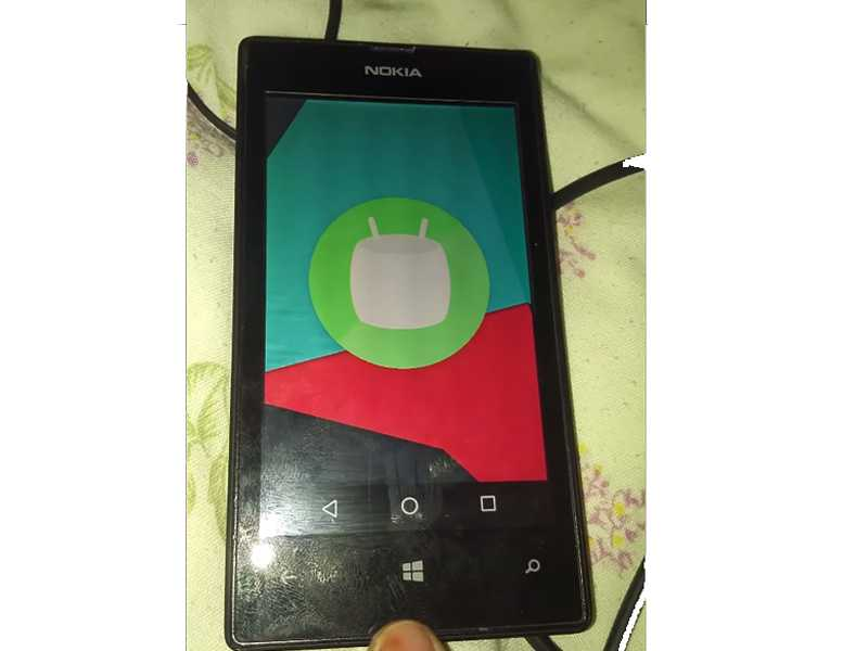 Lumia 525 Marshmallow Update