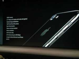 Apple iPhone 7 Features