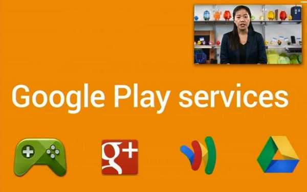 Google Play Services Updated 9.6.78