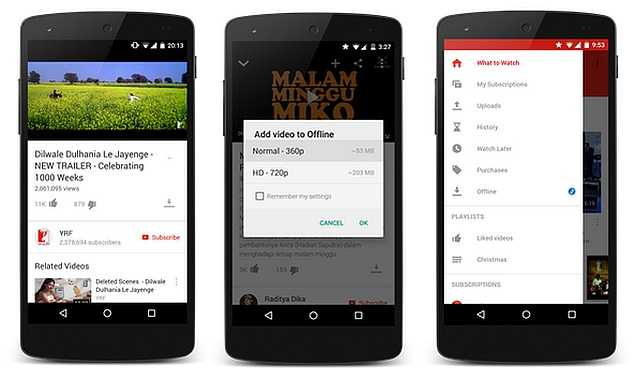 Google Update YouTube Video Playback feature