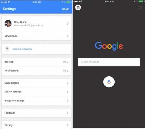 Google Updates Search App with Incognito Mode