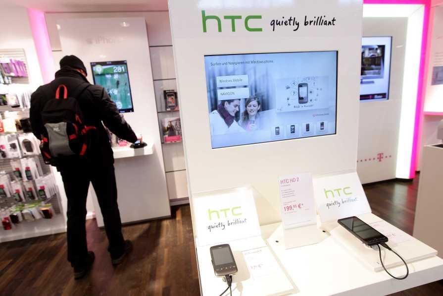 HTC Bolt Follows iPhone 7