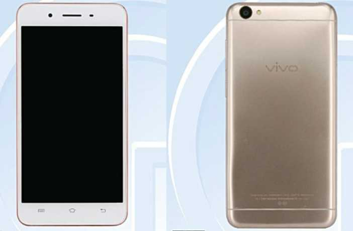 Vivo Y55A on TENAA