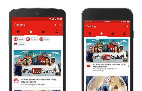 youtube-navigation-bar-for-its-android-users